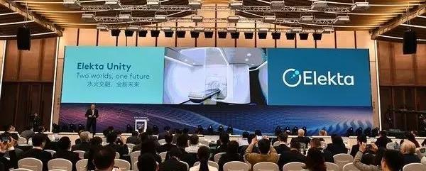 医科达于进博会发布全球首台高场强磁共振放疗系统与新型无创伽玛刀